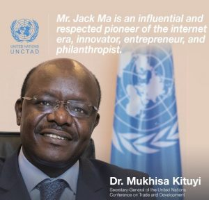 Dr Mukhisa Kituyi, UNCTAD's Secretary General, says Empretec stimulates economic growth through job creation, helping formalise businesses, creating opportunities for and thereby empowering disadvantaged groups such as youth and women, and strengthening local productive capacity.
